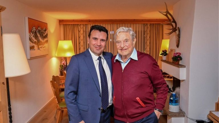 George Soros' involvement in the Macedonia name issue and the role of NGOs in the Balkans | tovima.gr
