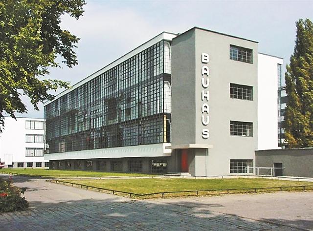 Το Σχολείο Τεχνών Μπάουχαους | tovima.gr