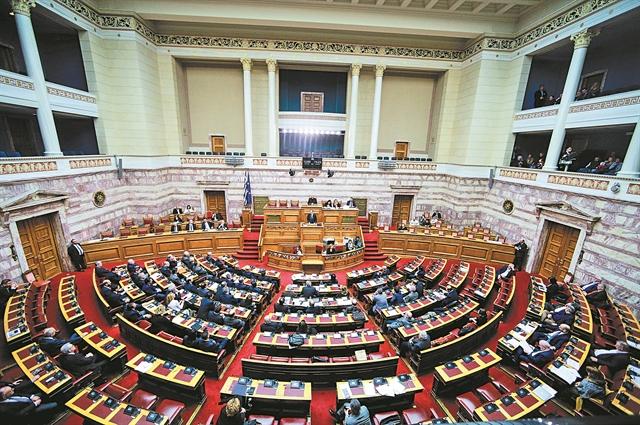 Πολιτικοί χωρίς επάγγελμα | tovima.gr