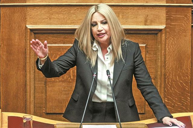 Διαζύγιο με όποιον ψηφίσει τη συμφωνία | tovima.gr