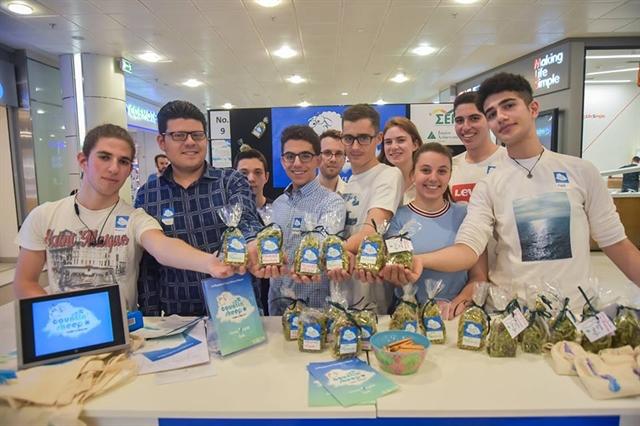 Μικρά επιχειρηματικά «θαύματα» από μαθητές | tovima.gr