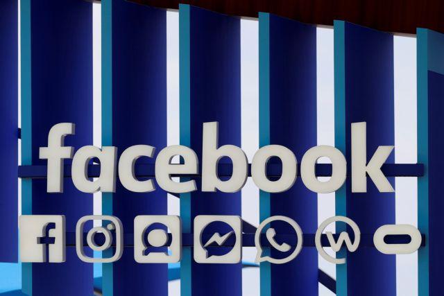 Facebook: Μετά 15 χρόνια μήπως ήρθε η ώρα να ωριμάσει;   tovima.gr