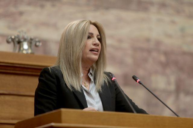 Γεννηματά: Έχουμε πόλεμο με τον Τσίπρα και την παρέα του | tovima.gr