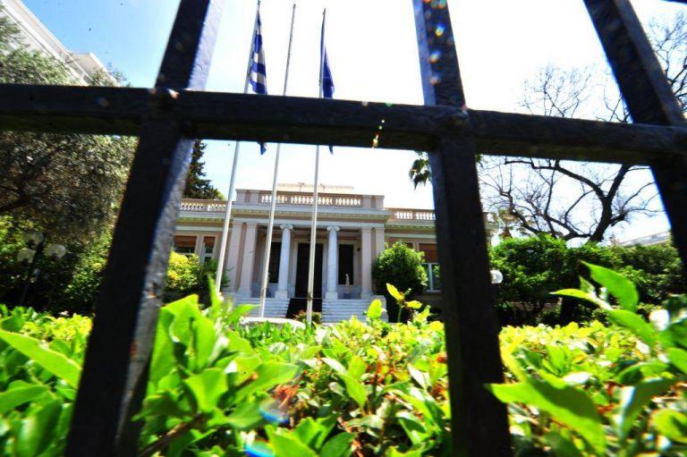 Μαξίμου: Υιοθετεί τις «αποκαλύψεις» Γεωργιάδη ο κ. Μητσοτάκης; | tovima.gr
