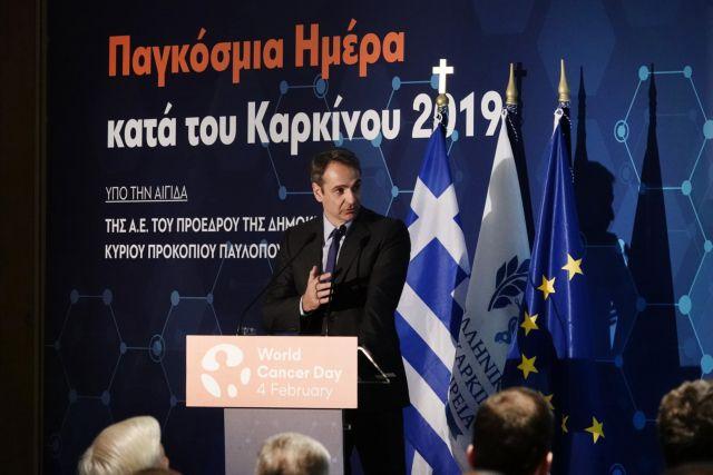 Μητσοτάκης: Προσωπική δέσμευση η πλήρης εφαρμογή του αντικαπνιστικού νόμου | tovima.gr