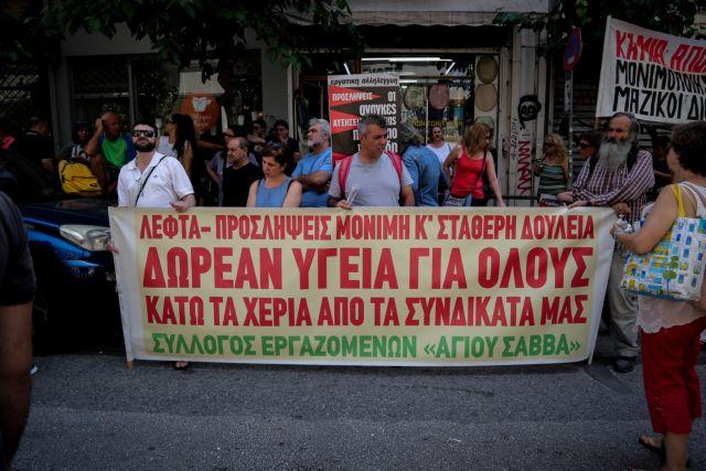 Στάση εργασίας από την ΠΟΕΔΗΝ για τα βαρέα και ανθυγιεινά | tovima.gr