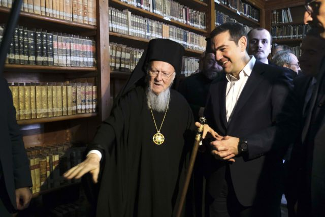 Tsipras in Halki: Call for re-opening of Ecumenical Patriarchate's Seminary | tovima.gr