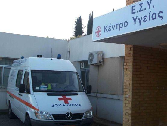 Κίνητρα για προσέλευση γιατρών σε νησιά από το υπουργείο Υγείας | tovima.gr