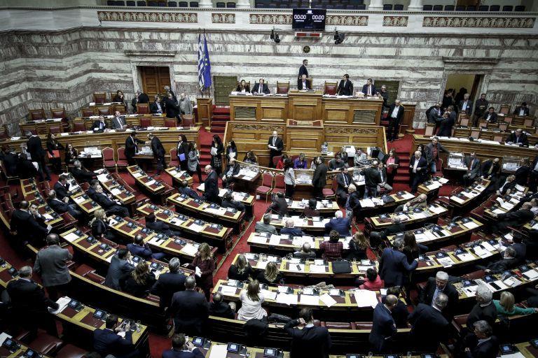 Βουλή: Συζήτηση για το πρωτόκολλο ένταξης της ΠΓΔΜ στο ΝΑΤΟ (Live) | tovima.gr