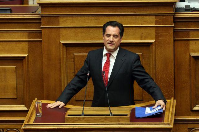 Γεωργιάδης προς ΣΥΡΙΖΑ: «Φάτε το »προδότες» από τον …κεντροδεξιό Καμμένο» | tovima.gr