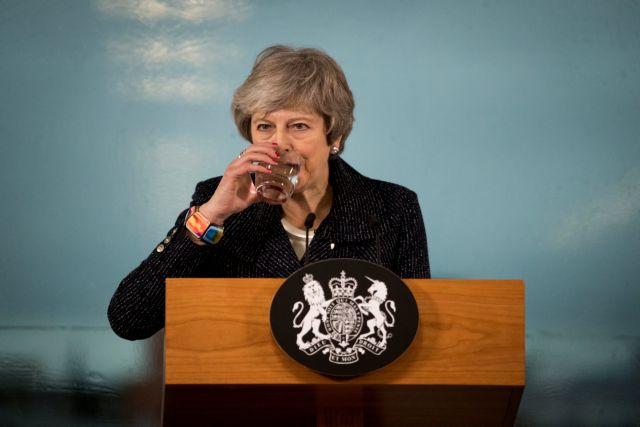The Telegraph : Αναβολή της ψηφοφορίας για το Brexit ετοιμάζει η Μέι | tovima.gr
