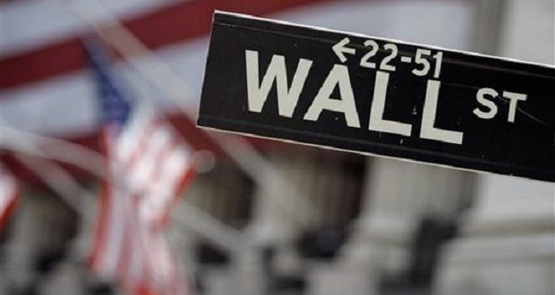 Απώλειες άνω των 200 μονάδων για Dow Jones, πτώση για τη Wall Street | tovima.gr