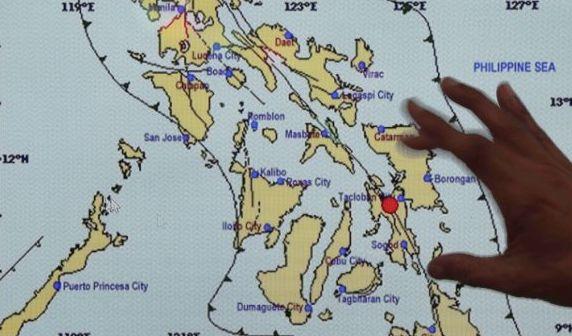 Φιλιππίνες: Σεισμός 6,1 βαθμών | tovima.gr