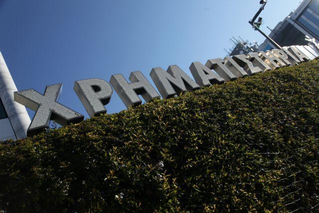 Χρηματιστήριο Αθηνών: Με κέρδη 1,31% έκλεισε την εβδομάδα   tovima.gr