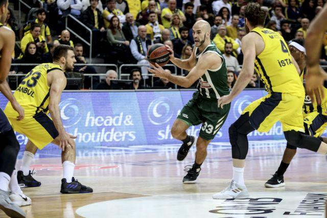 Παραδόθηκε ξανά εκτός έδρας ο Παναθηναϊκός | tovima.gr