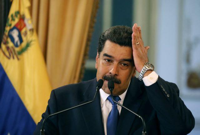 Μαδούρο: Δούρειος Ίππος η ανθρωπιστική βοήθεια στη Βενεζουέλα | tovima.gr