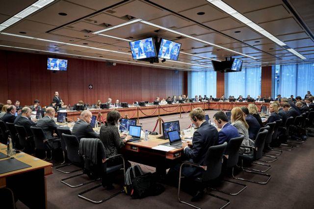 Συνεδριάζει το Eurogroup για την επιβράδυνση της Ευρωπαϊκής Οικονομίας | tovima.gr