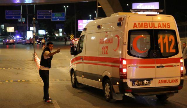Πτώση στρατιωτικού ελικοπτέρου στην Κωνσταντινούπολη | tovima.gr