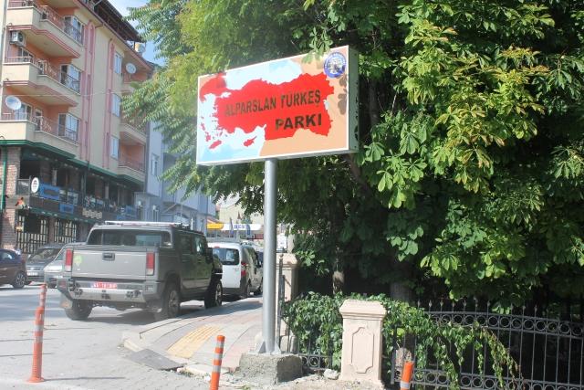 Χάρτης-πρόκληση από Τουρκία: Εμφανίζει δικές τους Θράκη, Κύπρο και νησιά Αιγαίου | tovima.gr