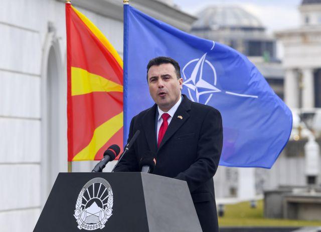 πΓΔΜ: Μετονομάστηκε σε Βόρεια Μακεδονία | tovima.gr