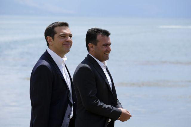 Τσίπρας – Ζάεφ: Και επίσημα υποψήφιοι για το Νόμπελ Ειρήνης 2019 | tovima.gr