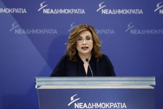 Σπυράκη: Λύση για την Ελλάδα μια καινούρια κυβέρνηση, με φρέσκια εντολή | tovima.gr