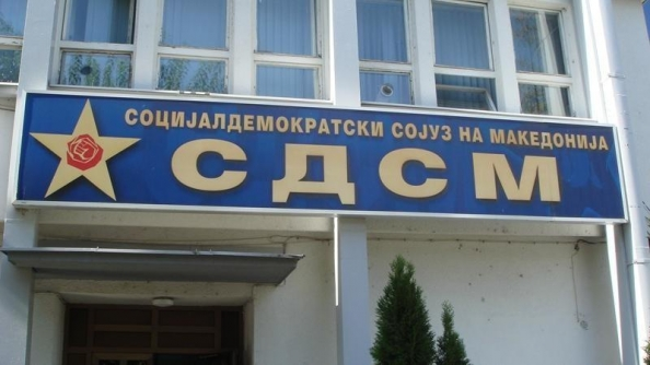 Συμφωνία των Πρεσπών : Το κόμμα του Ζάεφ αλλάζει την ονομασία του | tovima.gr