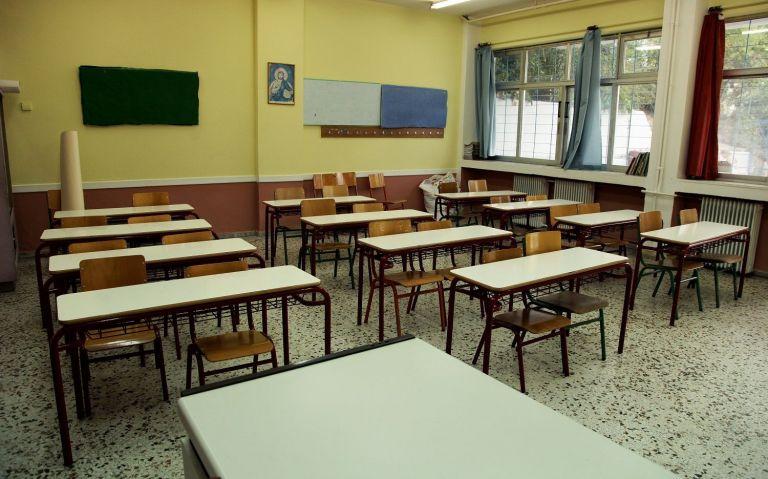 Καταγγελία : Κακοποίησαν σεξουαλικά τον 12χρονο γιο μας μέσα στο σχολείο του στου Ζωγράφου | tovima.gr