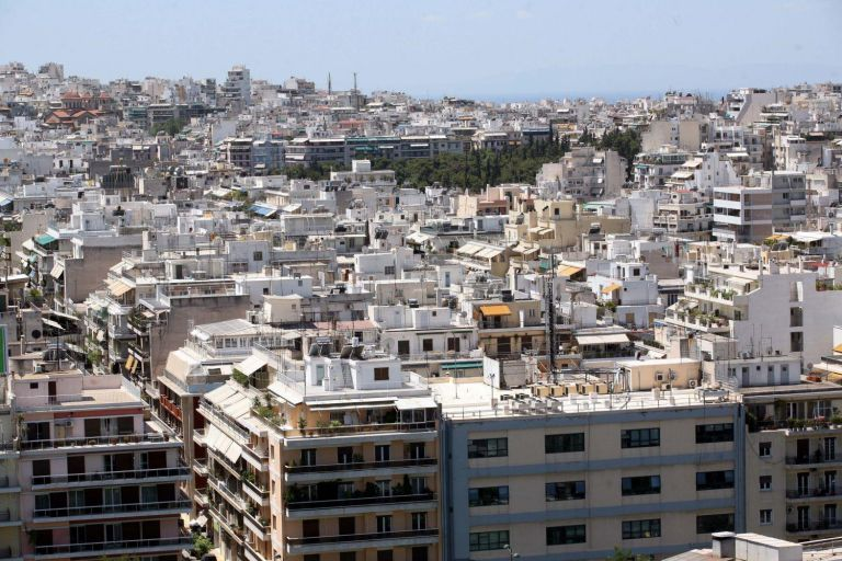 Πρώτη κατοικία: Στα €120.000-130.000 το όριο προστασίας | tovima.gr