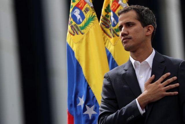 Γκουαϊδό: Στόχος η αποκατάσταση των σχέσεων με Ισραήλ | tovima.gr