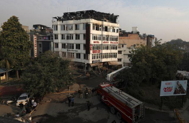 Ινδία: Πυρκαγιά σε ξενοδοχείο στο Νέο Δελχί – Στους 17 οι νεκροί | tovima.gr