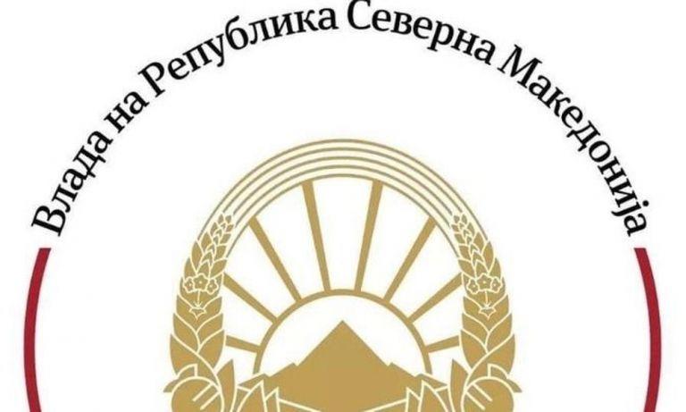Republic of North Macedonia changes symbol, signs | tovima.gr