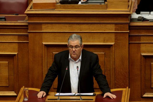 Κουτσούμπας: Η Συνταγματική Αναθεώρηση δεν εξυπηρετεί τον λαό | tovima.gr