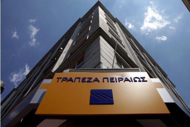 Τράπεζα Πειραιώς: Σχέδιο για νέα δάνεια 4 δισ. ευρώ σε επιχειρήσεις το 2019 | tovima.gr