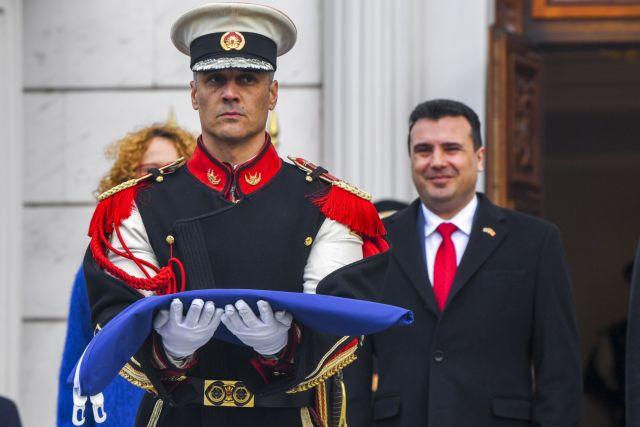 Ζάεφ: Οχι σε αίτημα πρόωρων εκλογών | tovima.gr