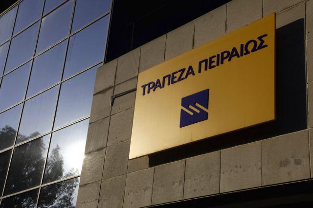 Τρ. Πειραιώς : Σοβαρή πρόκληση για όλους τα «κόκκινα» δάνεια, απαιτείται λύση | tovima.gr
