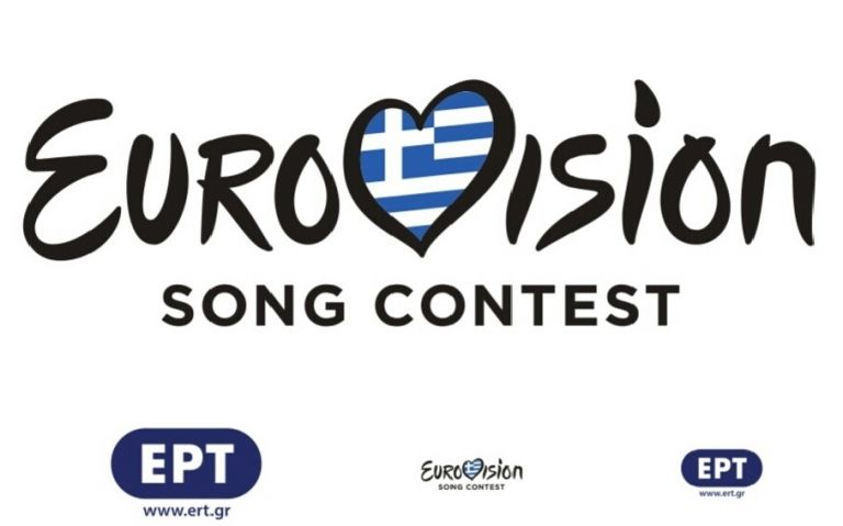 Ανακοινώθηκε η εκπρόσωπος της Ελλάδας στην Eurovision 2019 | tovima.gr