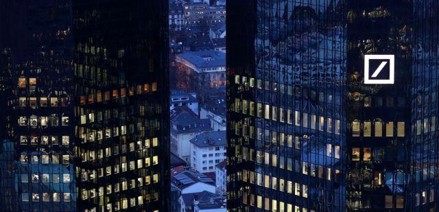 Deutsche Bank: Απέρριψε αίτημα για περικοπές στην επενδυτική της τράπεζα | tovima.gr