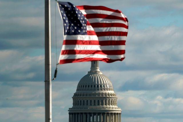 ΗΠΑ: Συμφωνία Κογκρέσου για την αποφυγή ενός νέου shutdown | tovima.gr