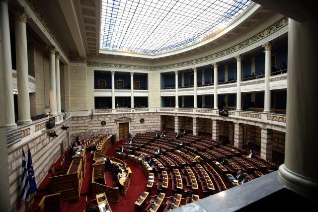 Τα προς αναθεώρηση άρθρα του Συντάγματος και η «μάχη» για το άρθρο 3 | tovima.gr