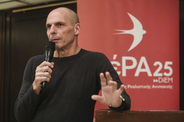 Βαρουφάκης: Δεν θα επαναληφθεί το 2015, καμία διαπραγμάτευση | tovima.gr