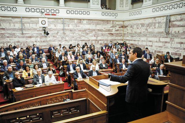 Ποιοι βουλευτές του ΣΥΡΙΖΑ «ακύρωσαν» την εκλογή του ΠτΔ απευθείας από τον λαό | tovima.gr
