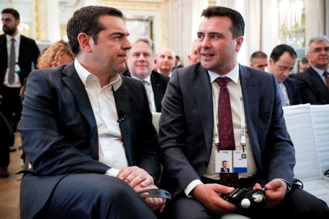Ζάεφ: Βρήκαμε τρόπο, με τον Τσίπρα, να διαχωρίσουμε την ελληνική Μακεδονία από την δική μας   tovima.gr