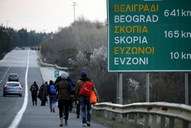 Τζιτζικώστας: Οι πινακίδες θα γράφουν «Σκόπια» | tovima.gr