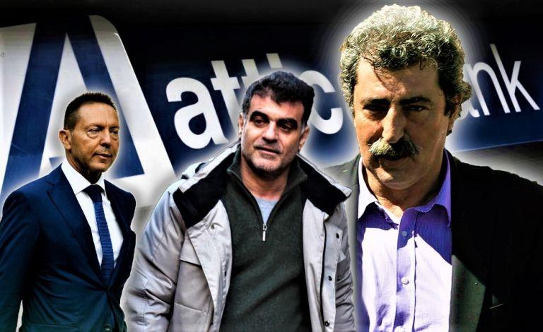 «Γιαλαντζί» εκβιασμός του τζάμπα μάγκα Πολάκη στον Στουρνάρα με «συνεργό» Βαξεβάνη | tovima.gr