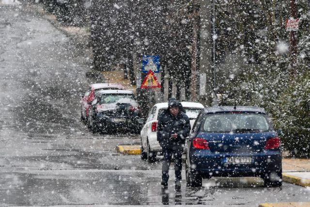 Χιονιάς ιστορικών διαστάσεων προβλέπεται για το Σαββατοκύριακο | tovima.gr