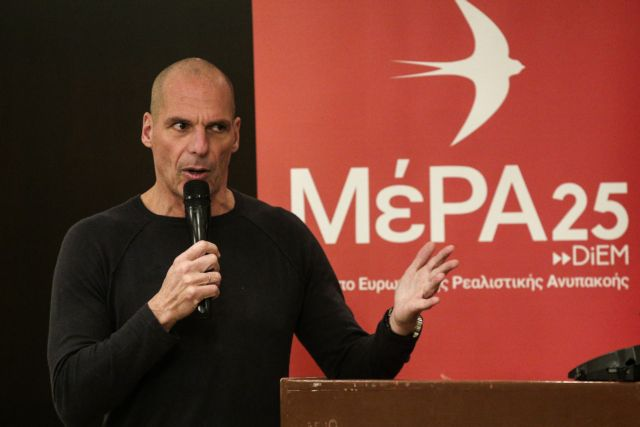 Ο Βαρουφάκης απαντά στη ΝΔ για τα περί «Κλουζώ» | tovima.gr