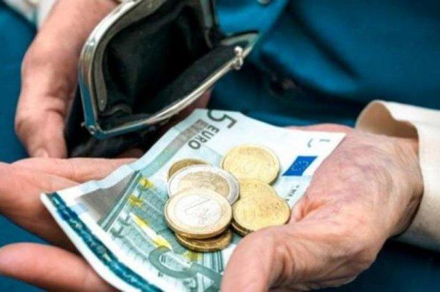 Συντάξεις : Επιλεκτικές πληρωμές αναδρομικών από ΕΦΚΑ | tovima.gr
