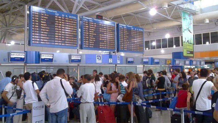 Δυναμικό ξεκίνημα για τα αεροδρόμια τον Ιανουάριο | tovima.gr