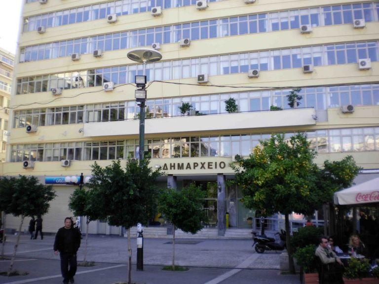 Πειραιάς: Έκκληση εν όψει της απεργίας εργαζομένων στην καθαριότητα | tovima.gr